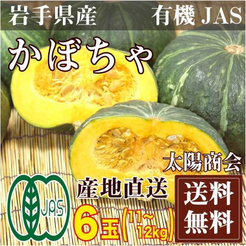 太陽商会(岩手県)   ふるさと21 ...